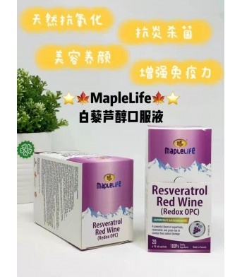 Maplelife 白藜芦醇OPC口服液 20*15ml