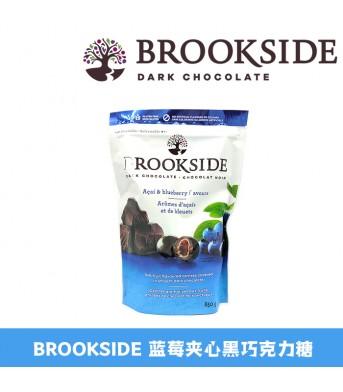 Brookside贝客诗 袋装蓝莓巧克力豆850g/袋  蓝莓夹心黑巧克力糖 有效期2020年2月