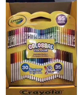 CRAYOLA绘儿乐 65支水彩笔 (不拆板,不能与其它商品混发)